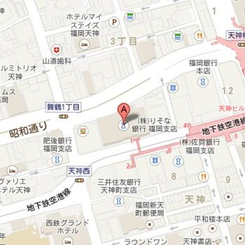 総合メディプロ株式会社 九州オフィス