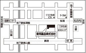 東邦薬品 人の輪.com 東邦薬品株式会社/名古屋オフィス
