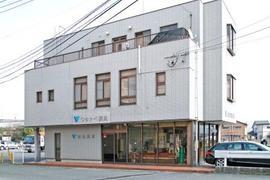 ワタナベ薬局本店