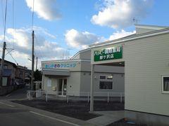 ハッピー調剤薬局 鰺ヶ沢店