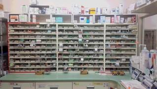 マリンバ調剤薬局 郡元店