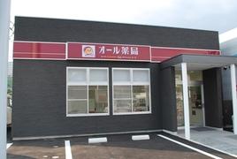 オール薬局 深川店