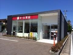 オール薬局 益田店