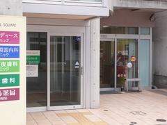 オール薬局 新栄橋店