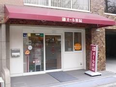 オール薬局 東中央店