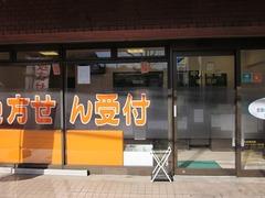 中川薬局 南生田店