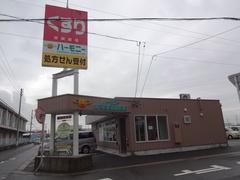 ハーモニー北名古屋調剤薬局
