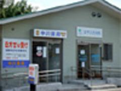 中川薬局 小平店