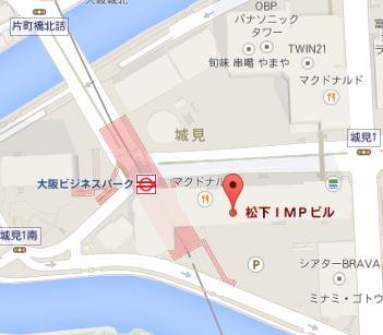 総合メディプロ株式会社 西日本オフィス