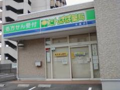 たんぽぽ薬局 木場店