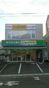香川中央店