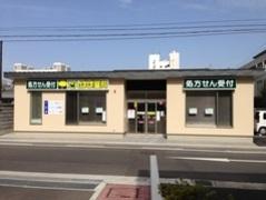 高松赤十字病院前店