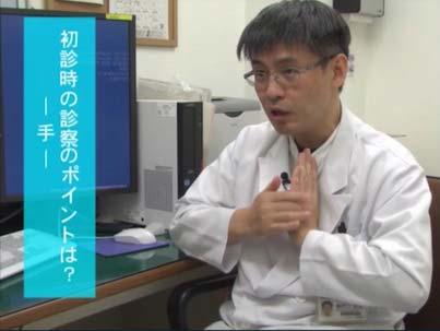 リウマチ治療トータルマネジメント