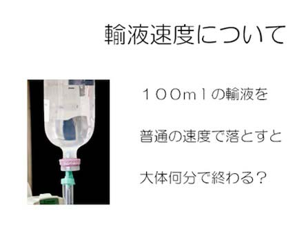 第2部:輸液から考える『肺』