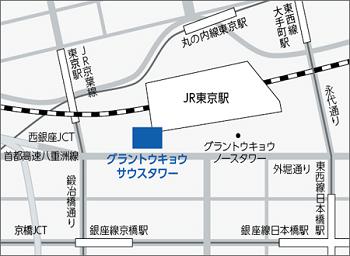 東邦HD人の輪.com 東京オフィス