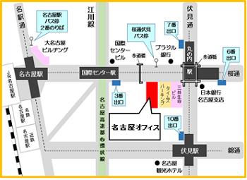 東邦HD人の輪.com 名古屋オフィス