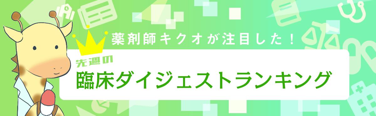 0000015192