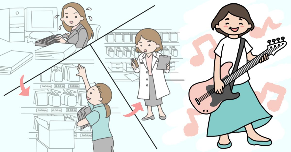 【女性薬剤師の働き方】子どもの成長に合わせて転職