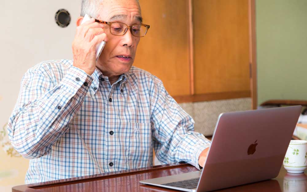 オンライン服薬指導とは?の画像