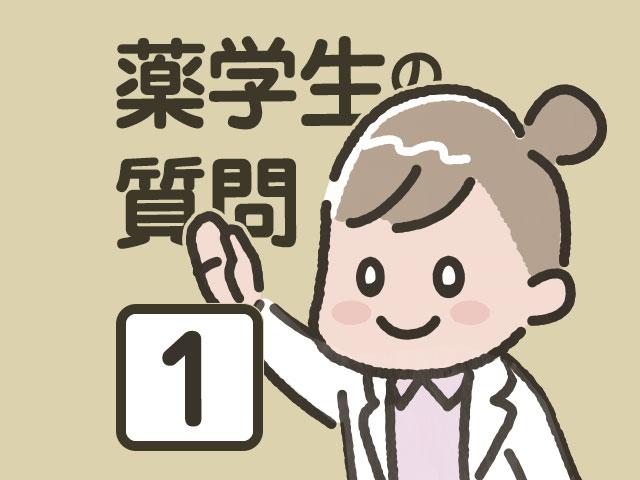 薬剤師国家試験、いつから勉強した?の画像