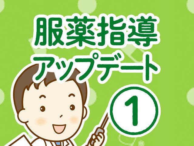 「ワルファリン」を服用中は、納豆はごく少量でも避けた方が良い?の画像
