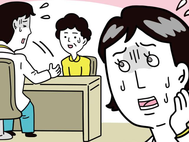 服薬指導が苦手な薬剤師へどのように声をかけるべきかの画像
