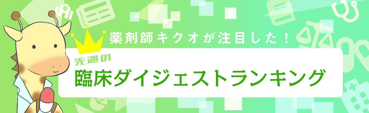 0000016898