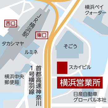 アポプラスキャリア 横浜営業所