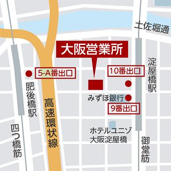 アポプラスキャリア 大阪営業所