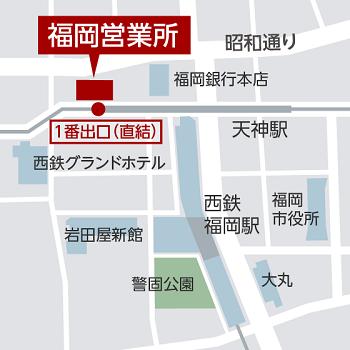 アポプラスキャリア 福岡営業所